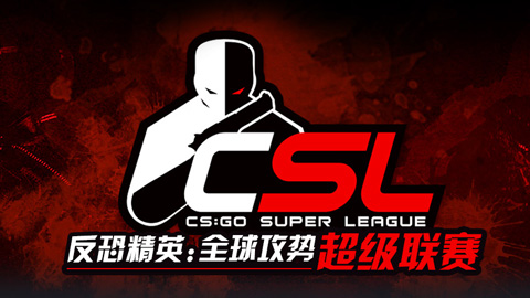 CSGO-Super-League-China-Small.jpg